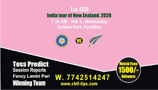 Who will win Today, 1st ODI Match NZ vs Ind 5 Feb 2020