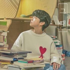 Seo Gi (서기)