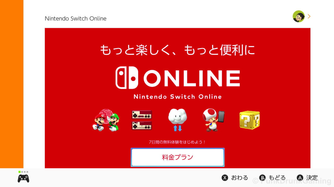 Nintendo Switch Onlineのアイキャッチ