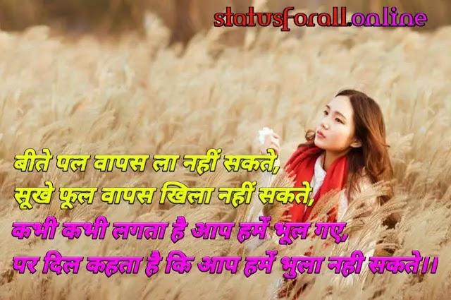 Dard Bhari Shayari in Hindi For Love   Painful Love Shayari in Hindi ~ RoyalStatus4You
