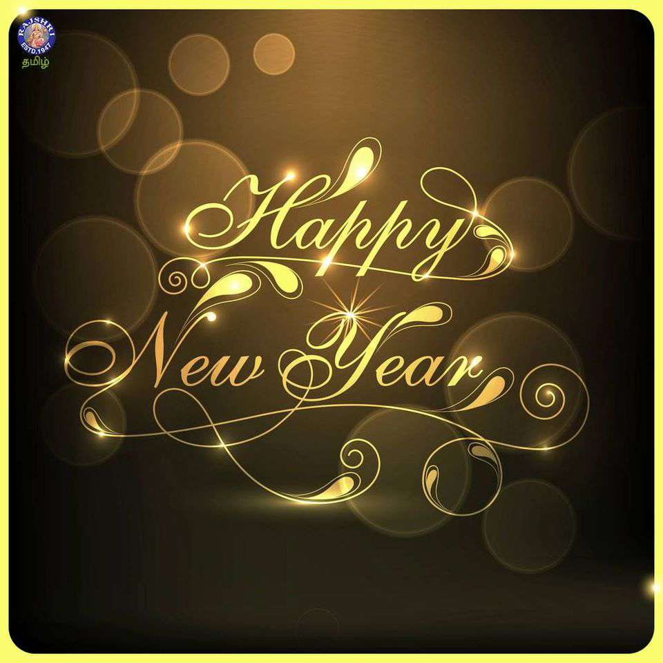 New Year's Day Wishes For Facebook
