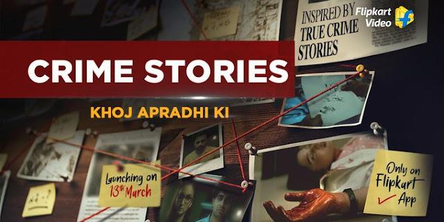 Flipkart Crime Stories Quiz Answers