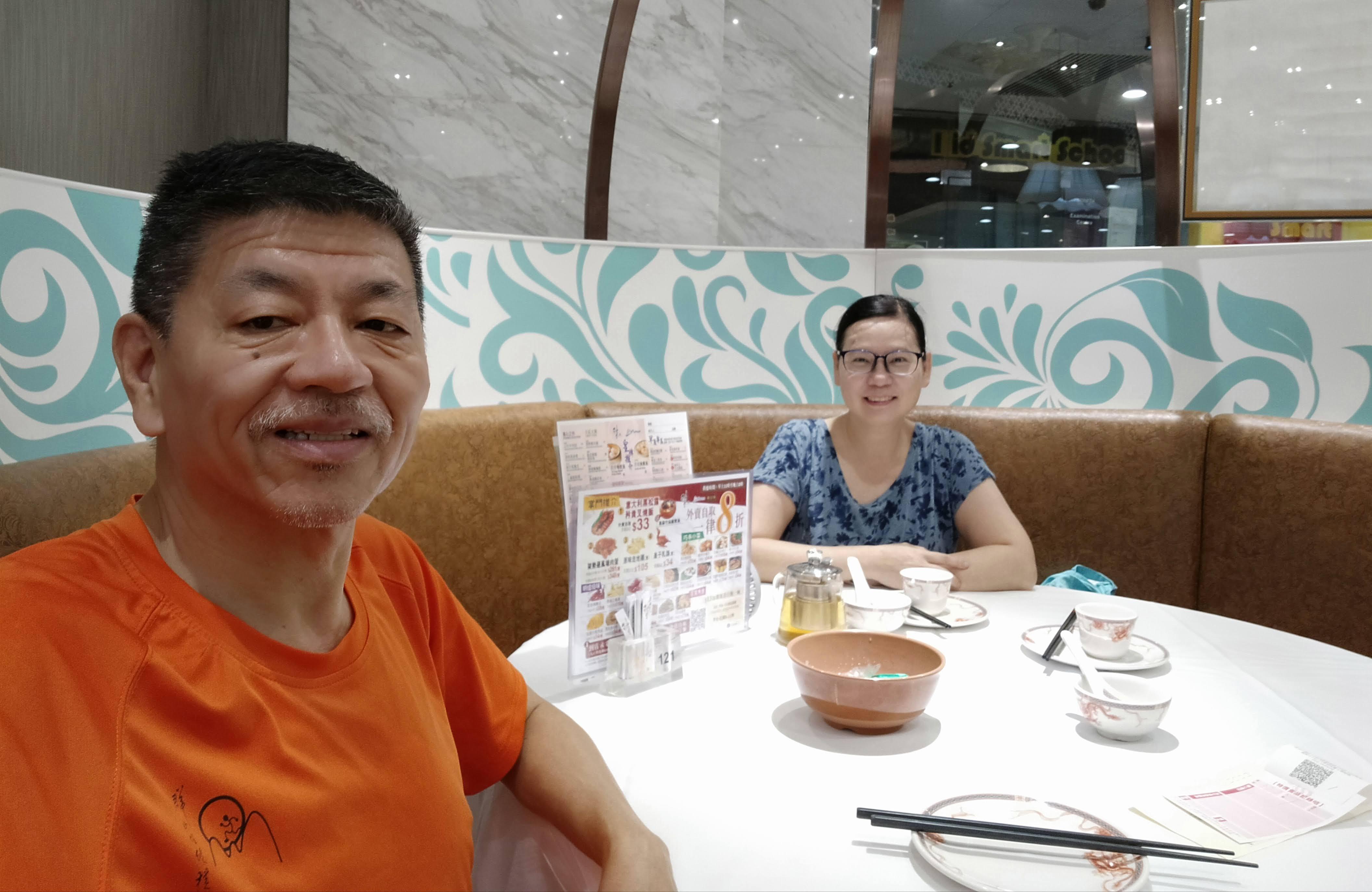 投資無知 攀山無悔 YSWong Blog: 2020年8月28日 青衣翠怡花園稻香下午茶