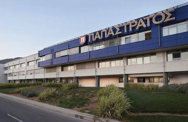 Παπαστράτος: Νέα επένδυση ύψους 125 εκατ. ευρώ και 115 νέες θέσεις εργασίας