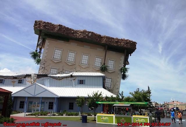 WonderWorks Upsidedown Building Myrtle Beach
