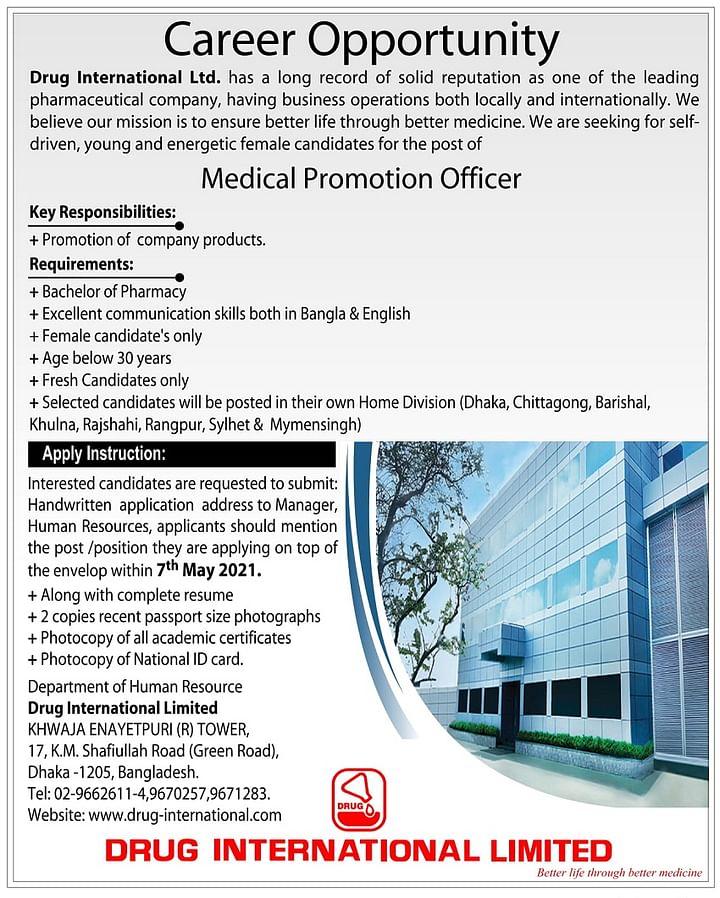 drug international ltd job circular