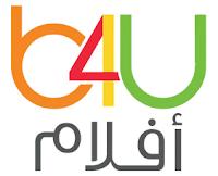 قناة بى فور يو افلام بث مباشر - B4U Aflam Live