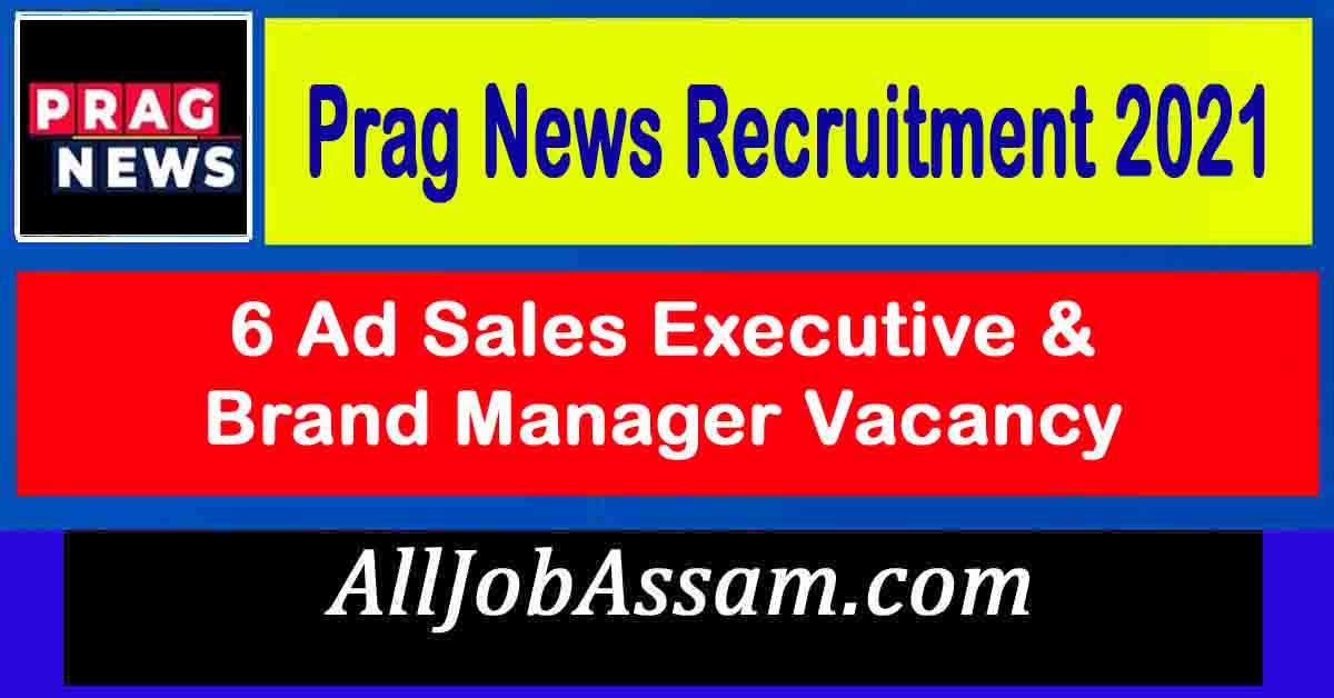 Prag News Recruitment 2021