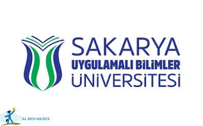 جامعة سكاريا للعلوم التطبيقية ( sakarya uygulamalı bilimler üniversitesi ) مفاضلة عام 2021-2022