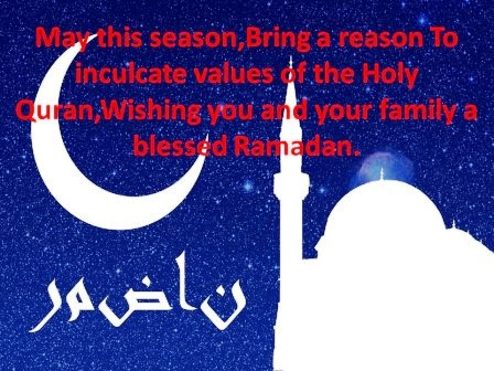 Happy Ramadan Mubarak Blessing 2020