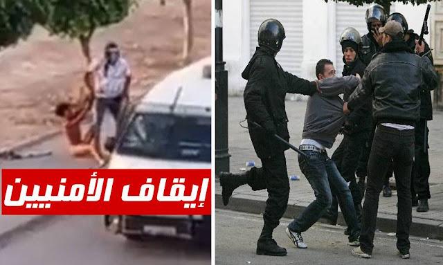 """تمّ إيقاف الأمنيين المعتدين على """"قاصر"""" عن العمل"""