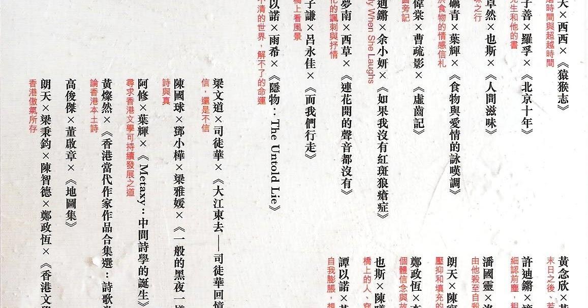 matt2046: 新書推薦:《讀書有時》