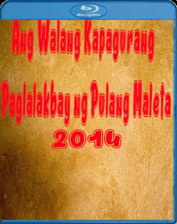 Ang Walang Kapagurang Paglalakbay ng Pulang Maleta 2014