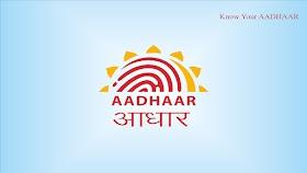 Proposed features of AADHAAR