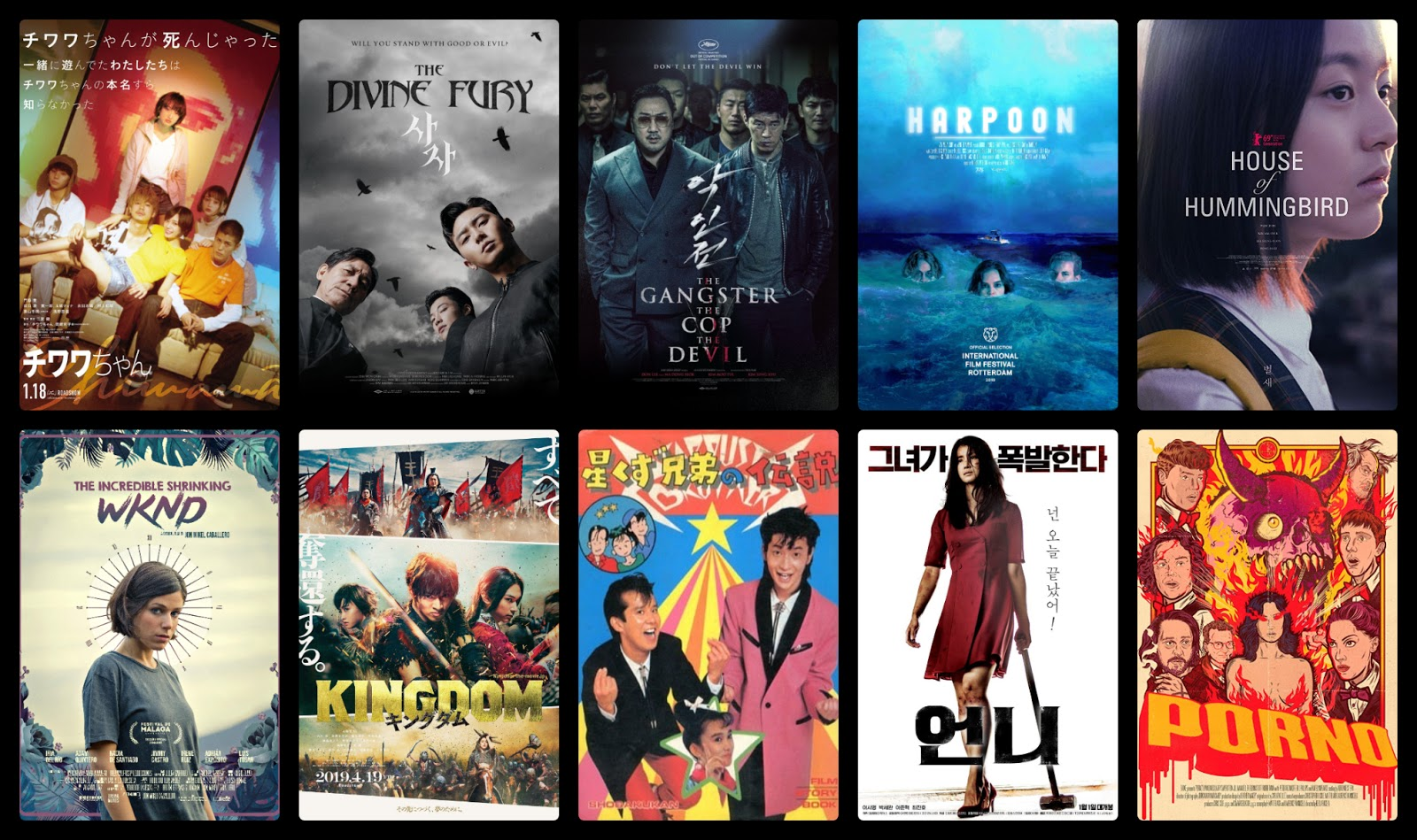 movie 2019 must watch TwoOhSixcom TwoOhSix Recap Ten Must Watch Movies From