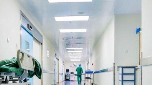 Rumah Sakit Rumah Sakit Terkoyak
