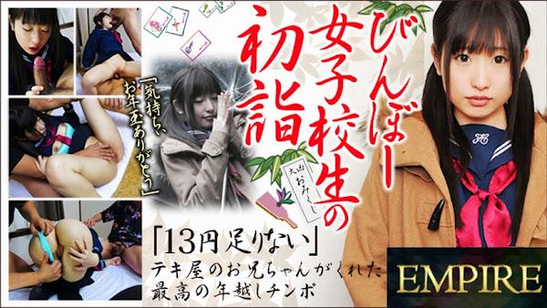 Tokyo Hot th101-140-112236