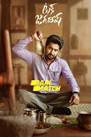 Tuck Jagadish 2021 Dual Audio Hindi [HQ Dubbed] 1080p HDRip