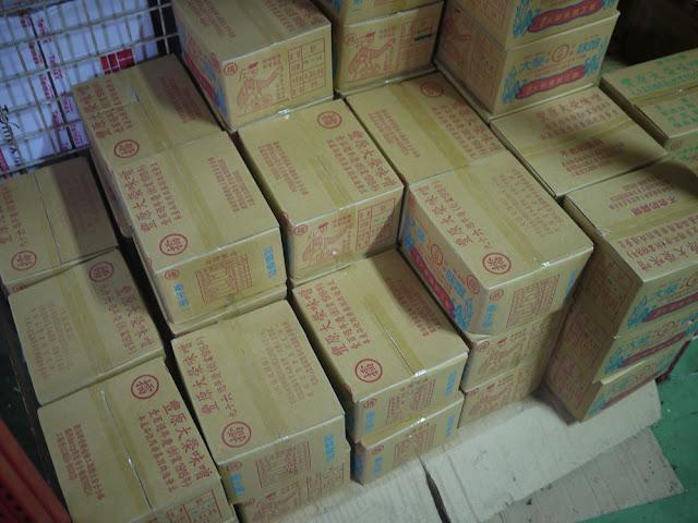 P1260021 - 【熱血採訪】台中食材批發│ 米食家食材通路批發
