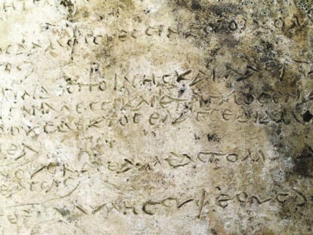Ένας «θησαυρός» αμύθητης αξίας στην Αρχαία Ολυμπία: Η πήλινη πλάκα με τους στίχους από την Οδύσσεια του Ομήρου