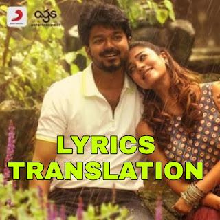 Unakaga Lyrics in English | With Translation | – Bigil