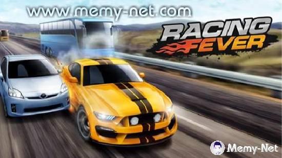 وصف لعبة Racing Fever