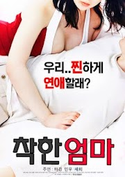 A Good Mother (2017)