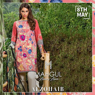 Mahgul-summer-luxury-lawn-collection-2017-by-al-zohaib-1