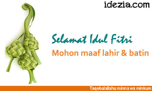 SMS Ucapan Lebaran Raya Idul Fitri 2017 1438 H Terbaru