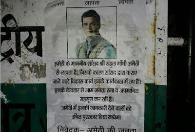 राहुल गांधी हुए लापता, अमेठी में गुमशुदगी के पोस्टर चिपकाये गए, कांग्रेस ने बताया यह बीजेपी की साजिश