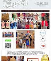 子ども服店のホームページ制作事例|leap-kyoto様(京都市南区)