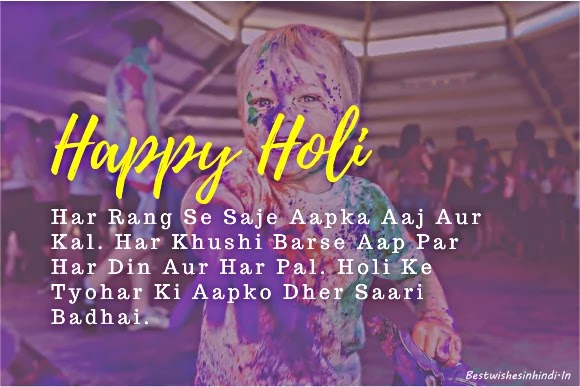 advance happy holi greetings sms