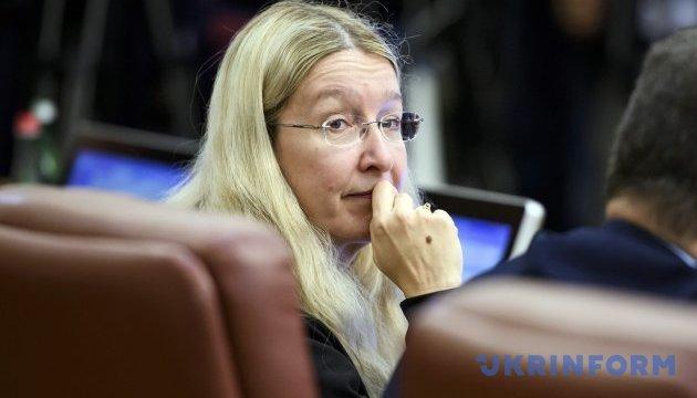 Уляна Супрун.