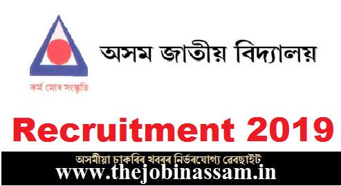 Assam Jatiya Bidyalaya Recruitment 2019