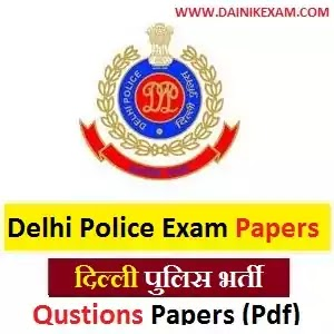 Delhi Police Constable Previous Year Question Papers PDF In Hindi & English Delhi Police Exam Papers 2020 Old Question Papers Free Download, DainikExam com