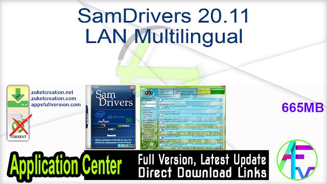 SamDrivers 20.11 LAN Multilingual