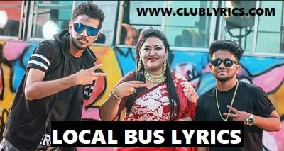 Local Bus Lyrics | Momtaz | Bondhu Tui Local Bus