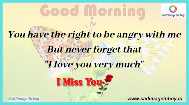 Good Morning Husband Quotes | good morning prayer for my husband