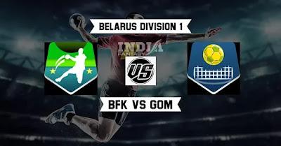 BFK vs GOM Dream11