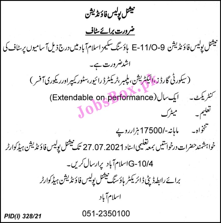 Jobs in National Police Foundation Islamabad