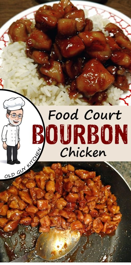 Food Court Bourbon Chicken Copycat Recipe