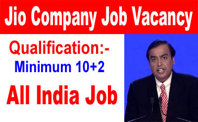 new job 2020,jio company job vacancy 2020,jio jobs