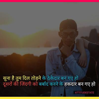 Boys Sad Status Hindi