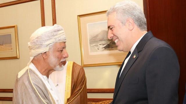 وزير الخارجية العماني: إلغاء تأشيرات الدخول للإيرانيين