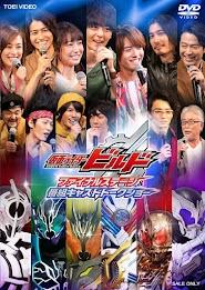 Kamen Rider Build : Final Stage Subtitle Indonesia