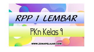 contoh rpp pkn kelas 9 1 lembar