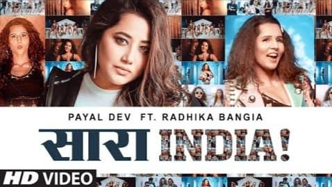 Saara India Lyrics in Hindi, Payal Dev