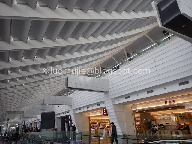 Taoyuan Airport to Taipei