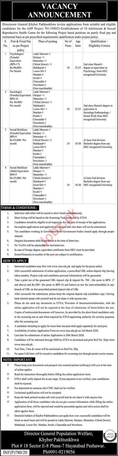 Jobs in Directorate of Population Welfare Department Govt of KPK 2020