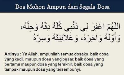 Doa mohon ampun dari segala dosa